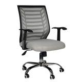 Kancelářská židle ECO COMFORT 02  - šedo-černá