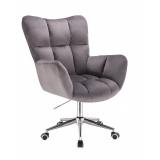 Kosmetická židle AURORA VELUR