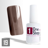 One Step gel UV/LED 3v1 ebenový 15ml (A)