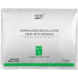 SYIS Normalizující biocelulózová maska s moringou (AS)