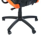 Kancelářská židle RACER CorpoComfort BX-3700 oranžová